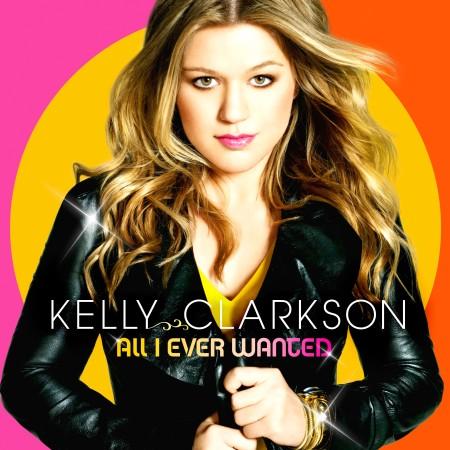 4TH ALBUM COVER!!!!